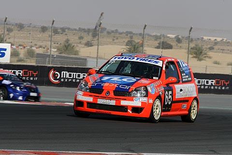 Clio65