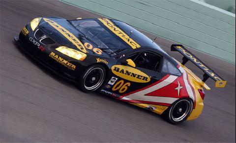 Pontiac GXP.R