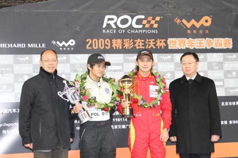 roc_ho_pin_en_han_han_podium