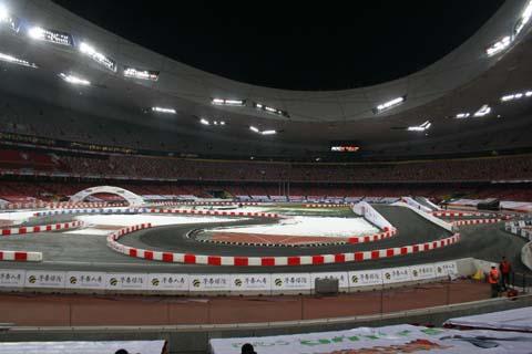 roc_stadion