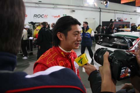 roc_tung_interview