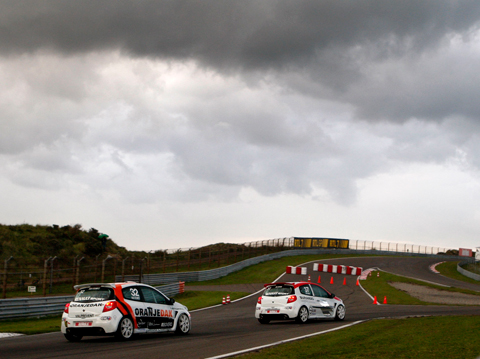 clio_trophy_chicane_t2