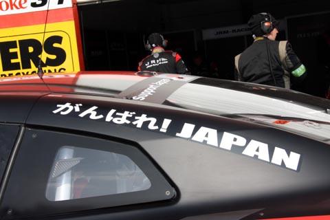 2011_boodschap_japan