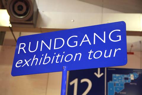 2011_exhibition_tour
