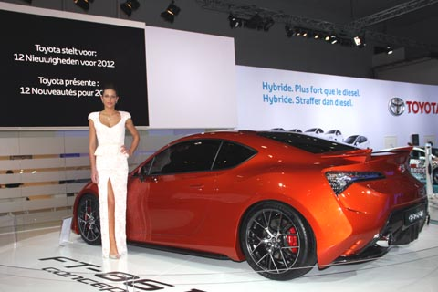 2012_toyota_concept_car