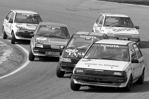toyota_cup_1987