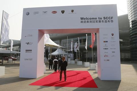 Groeten_Sjanghai_7_Welcome_SCCF