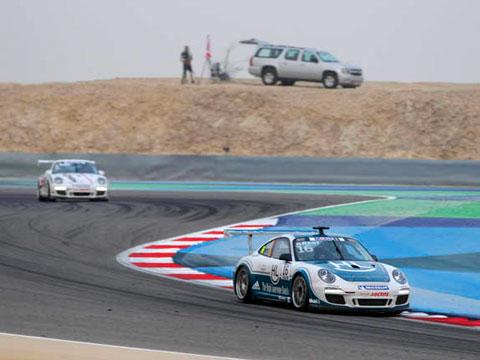 psc_rast_bahrain