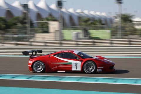 131213 Gulf12H R1 Ferrari
