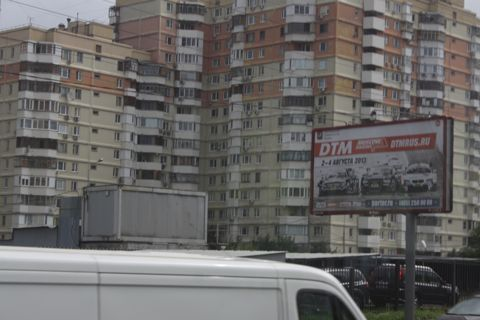 130806 Groeten Moskou Billboard