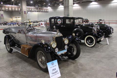 131119 Groeten Macau historische autos 8
