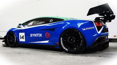 NSC Lamborghini2