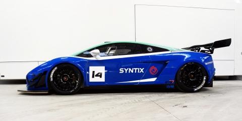 NSC Lamborghini3