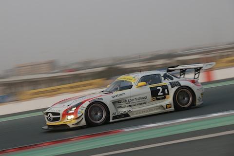 140111 Dubai Finish SLS