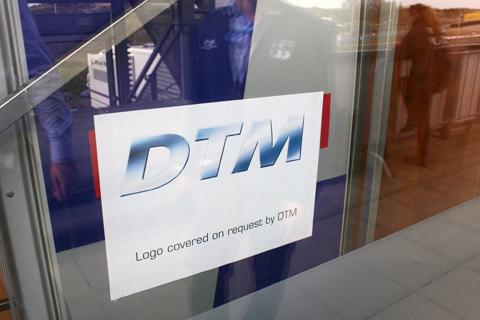 dtm logo 0320
