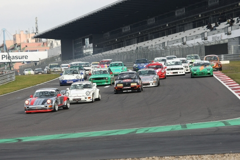 Start Youngtimer Cup