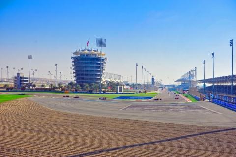 rvk bahrein