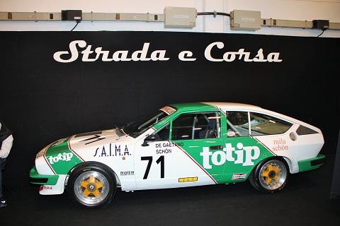 2015 Alfa Giullietta