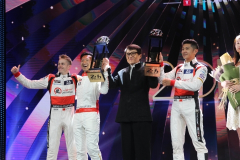 Image1 L-R Alex Brundle David Cheng Jackie Chan Ho-pin Tung