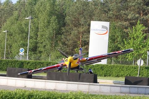 2017 Air Race