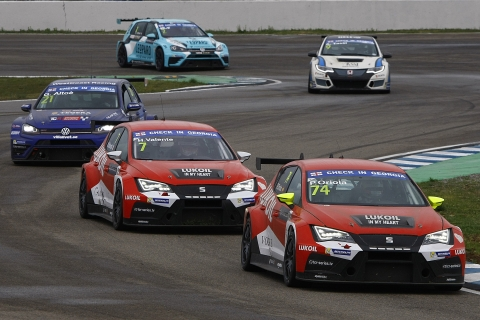 2017 Rustavi Race 2