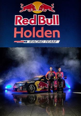 2017 Red Bull Logo