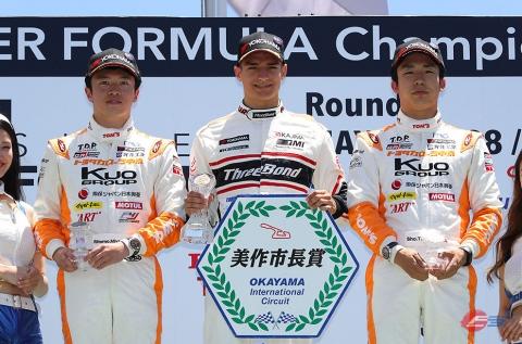 podium-japans