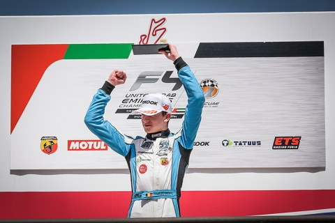 Charles Weerts-podium