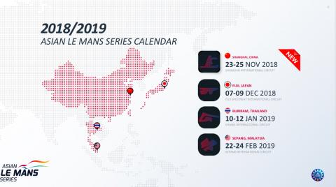 20182019kalender