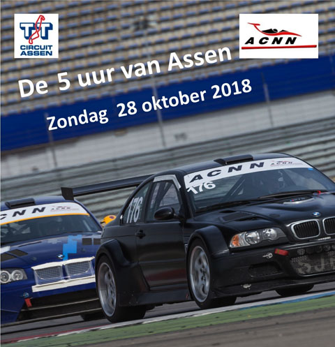480 flyer-endurance-2018-vrs12