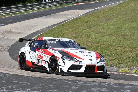 Gazoo Racing Supra