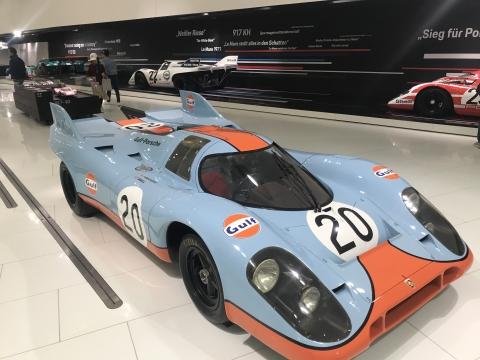 917 Gulf
