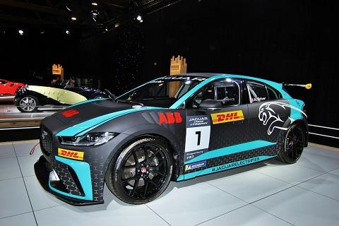 2020 Jaguar I Pace Trophy