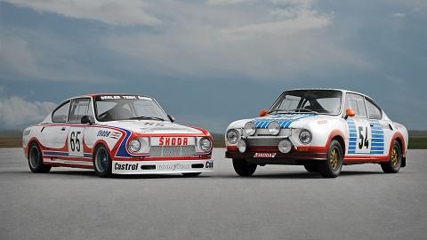 2020 Racing
