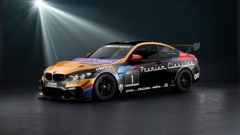MDM BMW 2020 01 01