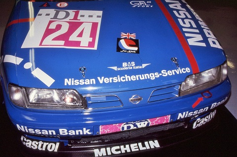 2020 Nissan 24 Capelli