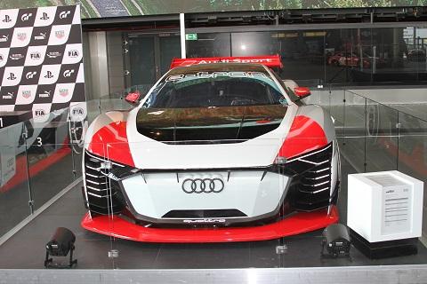 2020 Audi Q E-Tron