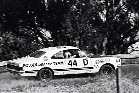 1969 Colin Bond Tony Roberts