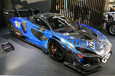 McLarenSennaGTR